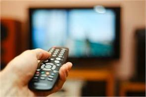 choose your favorite channel before february 1 this is the full rate list
