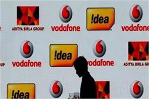 bharti infratel indus towers seeks rs 4 500 crore from voda idea