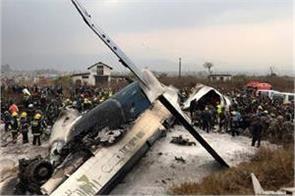 pilot s smoking inside cockpit led to us bangla plane crash in nepal