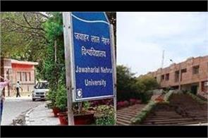 attendance row jnu s all in one smart card will mark presence too