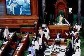 19 members suspended for four days in the lok sabha
