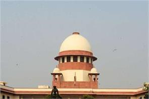 sc issues notice to sc st commissioner district magistrate saharanpur