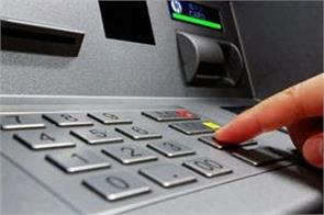 dry atms par panel nudges rbi to fix the problem