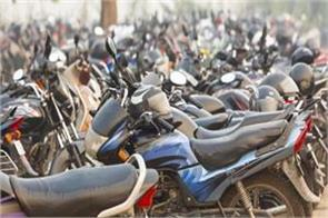 two wheeler sales slow down