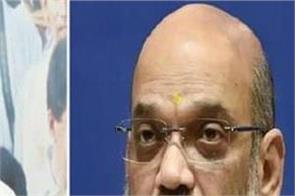 congress leader mock amit shah health condition