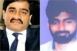 terrorist farooq devdiwala killed in pakistan for  plot  against boss