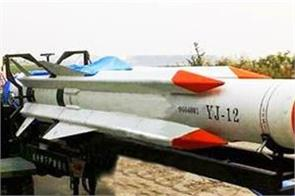 chinese missile to pak could dent navy s brahmos advantage