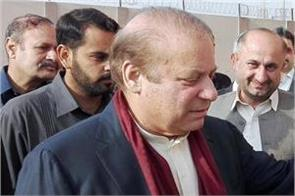 hc to take up nawaz s bail plea on jan 28