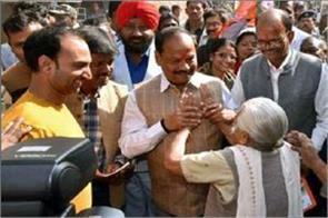 raghuvar attack congress said raafel raising attention woo attention agasta