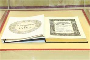 indians are engaged in making india as they were written in the constitution