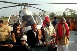 in order to fulfill the dream of dada carrying the brothel with a helicopter