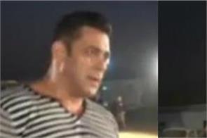 salman khan enjoy cricket