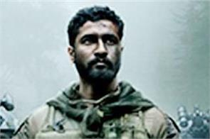 makers of uri showed trailer and unseen pics of uri to the army soldiers