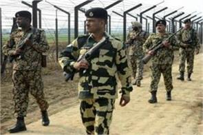 bsf jobs salary candidate