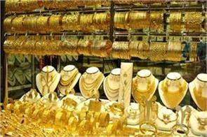 gold plummeted 34 thousand rupees silver at the highest level