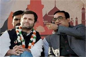 congress ajay maken aam aadmi party sheila dikshit
