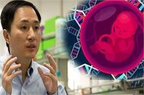 chinese scientist who claims to have made gene edited babies detained