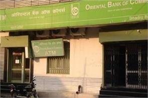 oriental bank of commerce returned to profit
