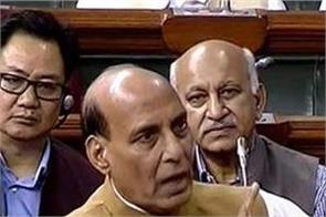 rajnath says citizenship bill not only for assam but for the entire country