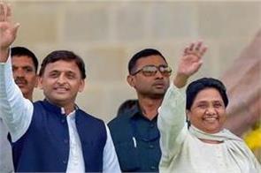 after joint press briefing now akhilesh mayawati will organize rallies
