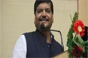 shivpal released another list of candidates