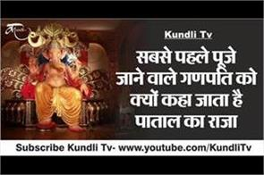 religious story of lord ganesha
