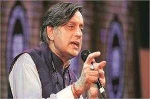 leaving colleagues is an indication of the drowning of the bjp tharoor