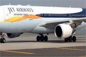 investment in jet airways starts preparing