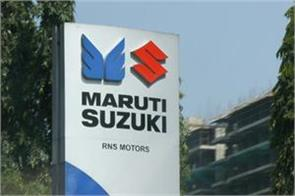 maruti suzuki q3 net profit falls 17 at rs 1 489 cr