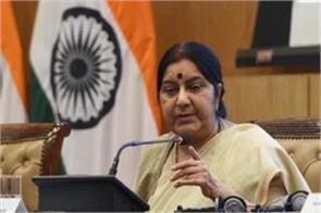sushma swaraj terrorism india digital