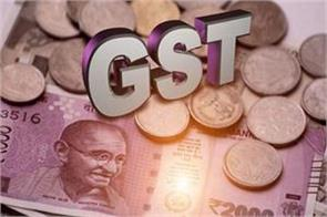 gst composition plans will not be able to take away from customers