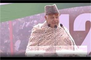 evm is a chor machine said farooq abdullah
