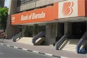bank of baroda icici launched savings account