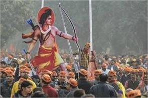 ayodhya dispute constitution bench of 5 judges will hear circular on 10 january