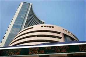 sensex 464 and nifty 148 points higher
