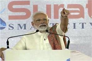 surat modi urges people to form government of majority