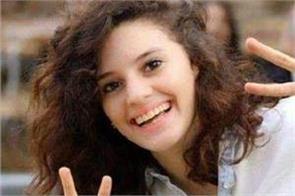 israeli student killed in  horrific  attack in australia