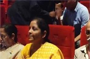 defence minister nirmala sitharaman watch the film uri