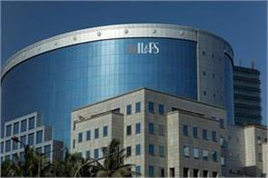 il fs can deposit 20 thousand crores of dividend funds