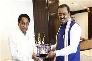deputy chief minister of up kamal nath meets in kumbh
