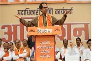 no one was born who could defeat shiv sena uddhav thackeray