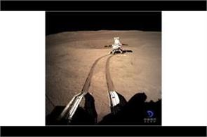 the first panoramic picture of the last part of the moon