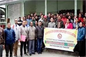 nps employees celebrated new year as black day