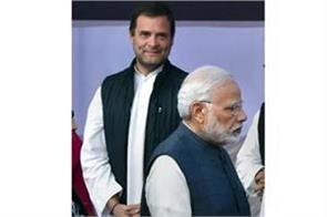 rahul gandhi more searched than modi on google