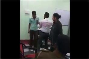 dm enters the police station and beat the boy