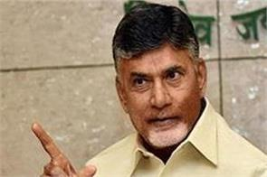 naidu says bjp threatening to impose president rule in andhra pradesh