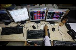 sensex 52 and nifty rise 14 points to close