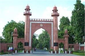 notice to the student who travels unutilized in amu
