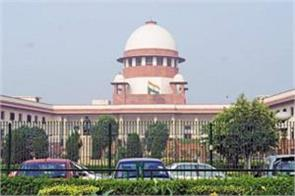 petition filed by ngo in sc challenging constitution amendment bill
