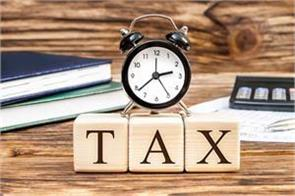 income tax exemption exceeds rs 3 lakh